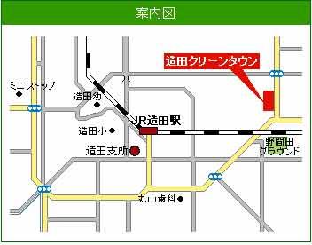 造田 地図