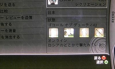 s-080106_143200.jpg