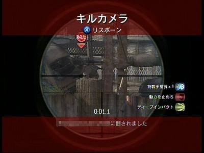 s-CoD4-00.jpg