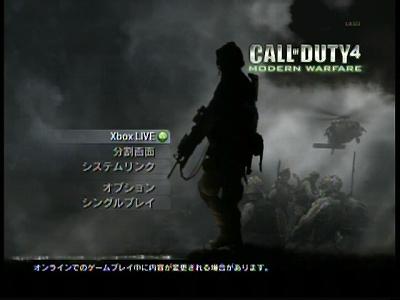 s-cod4-04.jpg
