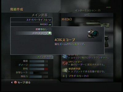 s-cod4-09.jpg