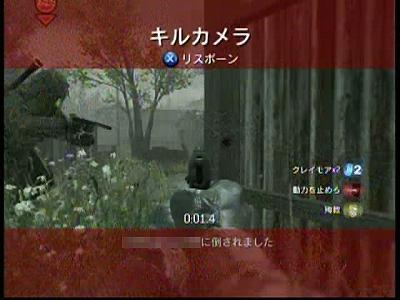s-cod4-13.jpg