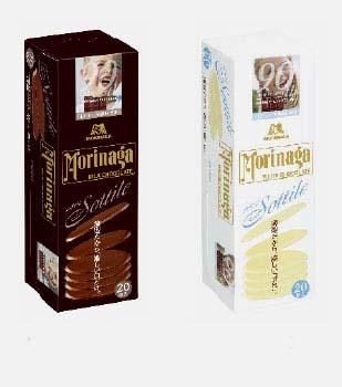 ミルクチョコレート発売90周年記念商品「ソッティーレ」