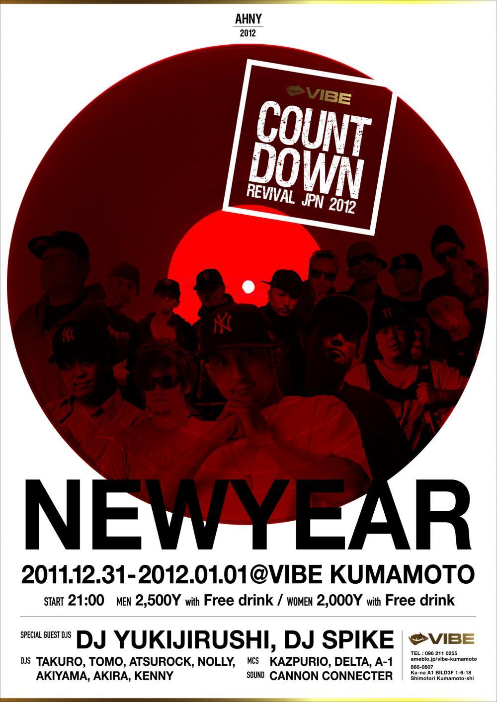countdown2012_convert_20111216151841.jpg
