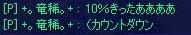 screenshot0117.jpg