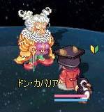 たぬ(´・ω・`)