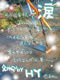 img_162286_341530_5.jpg