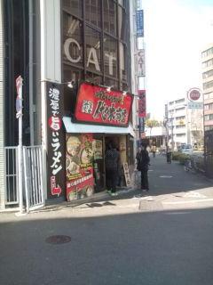 代々木商店