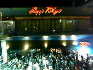 ZeppTokyo 20080101