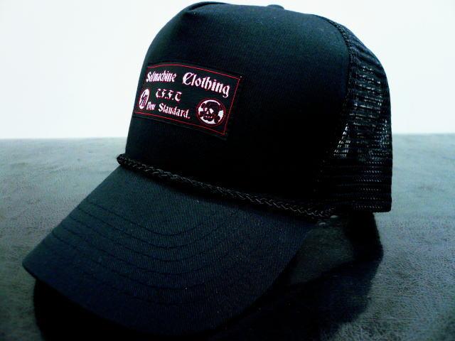 SOFTMACHINE VENOM CAP