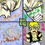 面白漫画4