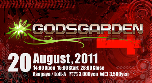 gods4_tgn2.jpg