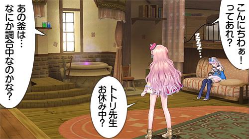 meruru_01_02.jpg