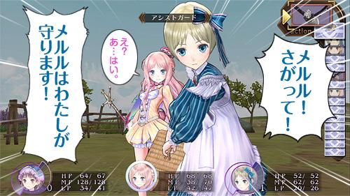 meruru_02_03.jpg