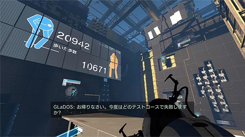 portal2_04_02.jpg