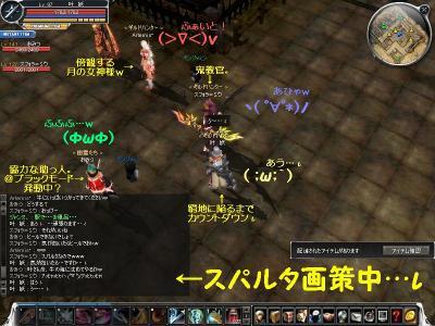 …黒い…?(汗