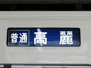曼珠沙華のシーズンになると使用される字幕