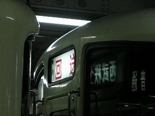 左:西武秩父ゆき普通、右:武蔵丘ゆき回送