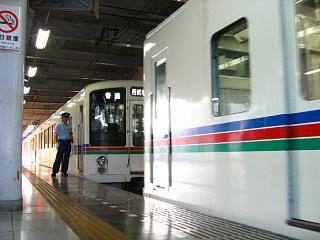 武蔵丘ゆき回送発車