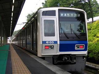 西武6103F