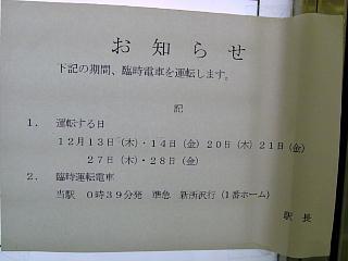 20071210_001.jpg