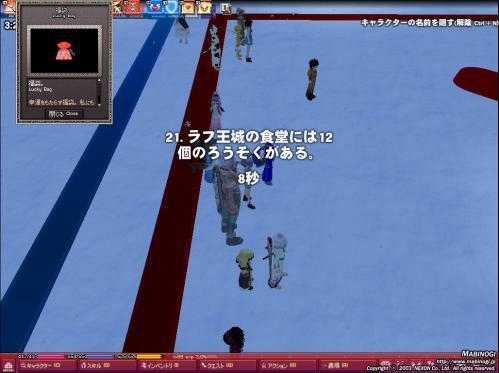 2011080407.jpg