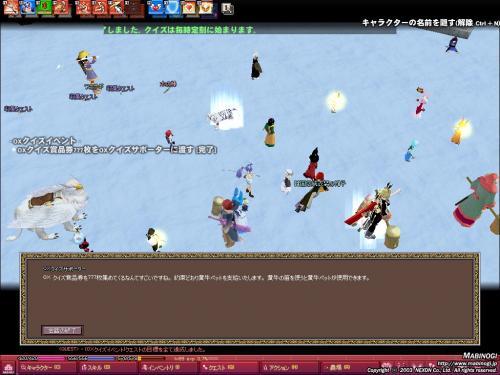 2011080409.jpg