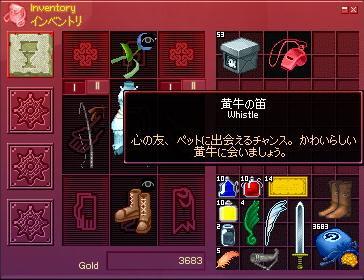 2011080410.jpg