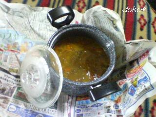エコ鍋-3