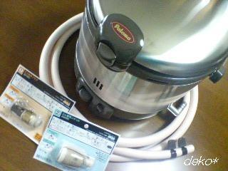 ガス炊飯器 ネット注文