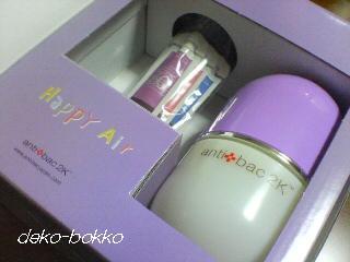 空気洗浄機 Happy Air antiback2K