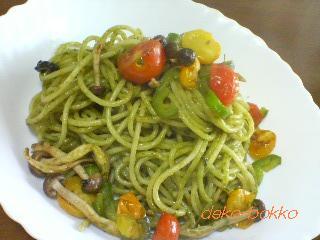 干し野菜でバジルパスタ