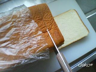もっちり食パン。。。厚切り