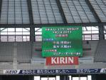 vs FC岐阜_20110709 (10)