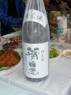 9種まきお酒葵日光