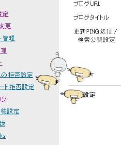 kamosuzo.jpg