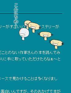 kamosuzo02.jpg
