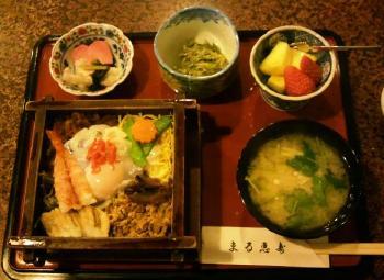変換 ~ セイロむし寿司