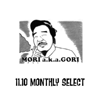 monthlyselect1110.jpg