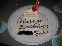 cake omake r