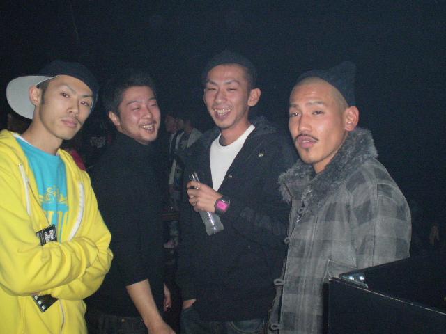 how high 1.5.2008 001