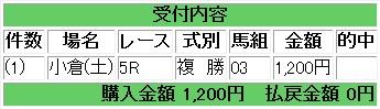20111224.jpg