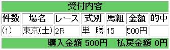 20120128単1