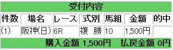 20120226複福