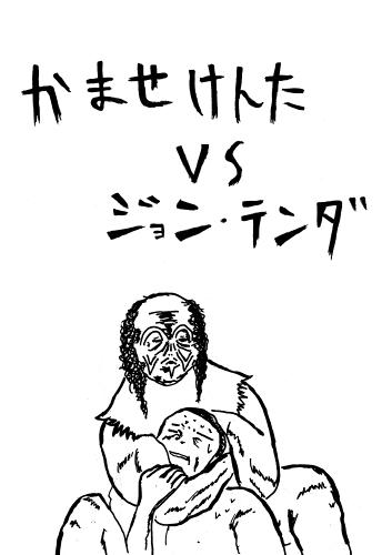chiisai新規キャンバス