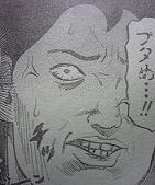 伊井部呂具 好夫(いいぶろぐ すきお)