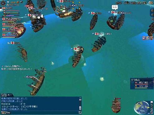 大海戦1日目