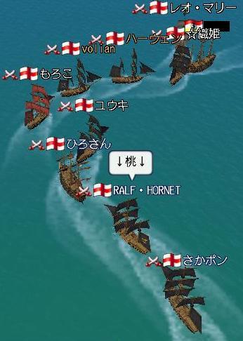 06海戦開始