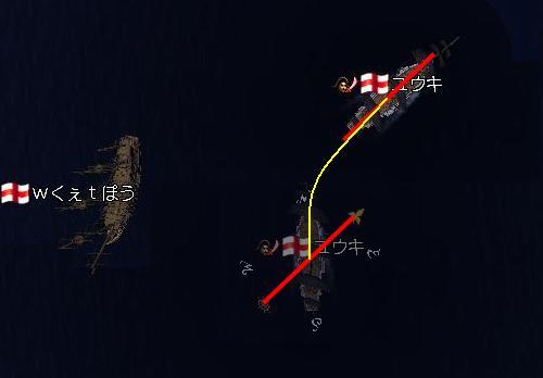 10船の動き2