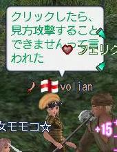 13volianさん